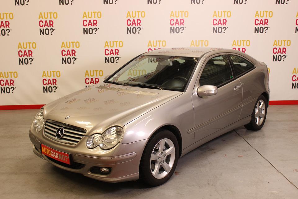 Mercedes classe a 220 occasion mercedes classe c 220 220 - Mercedes classe c 220 cdi coupe sport occasion ...