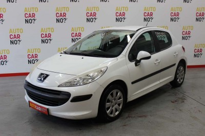 Voiture occasion PEUGEOT 207 1.4 HDI 70 TRENDY 5P BLANC Diesel Montpellier Hérault