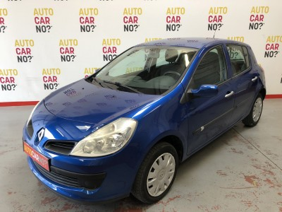 Voiture occasion RENAULT CLIO 3 1.2 16V 75 EXTREME FONCEE 5P BLEU Essence Nimes Gard