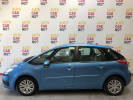 Voiture occasion CITROEN C4 PICASSO 1.6 HDI 110 FAP PACK AMBIANCE BLEU Diesel Nimes Gard #3