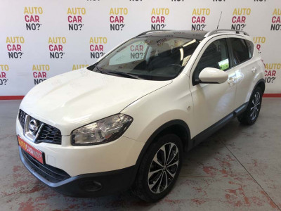 Voiture occasion NISSAN QASHQAI 1.5 DCI 110 FAP CONNECT EDITION BLANC Diesel Nimes Gard