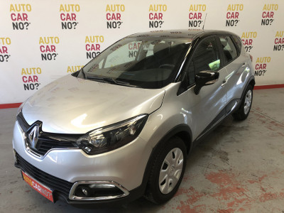 Voiture occasion RENAULT CAPTUR 1.5 DCI 90 ENERGY BUSINESS ECO2 GRIS Diesel Montpellier Hérault