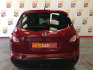 Voiture occasion NISSAN QASHQAI +2 2.0 DCI 150 FAP CONNECT EDITION ALL-MODE EURO 5 ROUGE Diesel Montpellier Hérault #5