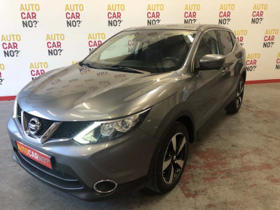 Voiture occasion NISSAN QASHQAI 2 1.6 DCI 130 CONNECT EDITION XTRONIC GRIS Diesel Nimes Gard