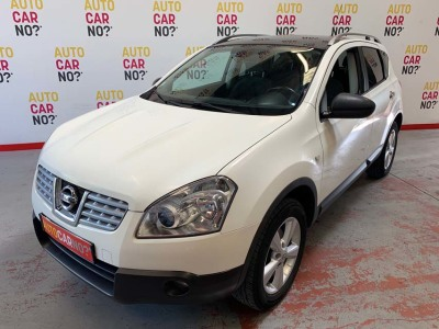 Voiture occasion NISSAN QASHQAI 1.5 DCI 106 CONNECT EDITION Diesel Nimes Gard