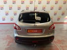Voiture occasion NISSAN QASHQAI 1.6 DCI 130 CONNECT EDITION GRIS Diesel Nimes Gard #5