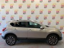 Voiture occasion NISSAN QASHQAI 1.6 DCI 130 CONNECT EDITION GRIS Diesel Nimes Gard #4