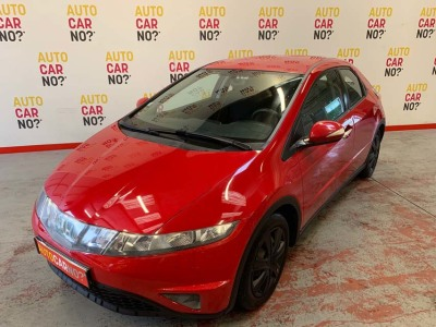 Voiture occasion HONDA CIVIC 8 1.4 I-DSI 83 COMFORT 5P ROUGE Essence Nimes Gard