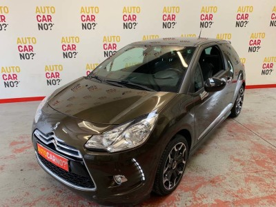 Voiture occasion CITROEN DS3 1.6 VTI 120 GRAPHIC ART MARON Essence Nimes Gard
