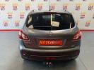 Voiture occasion NISSAN QASHQAI 1.6 DCI 130 STOP/START CONNECT EDITION GRIS Diesel Nimes Gard #5