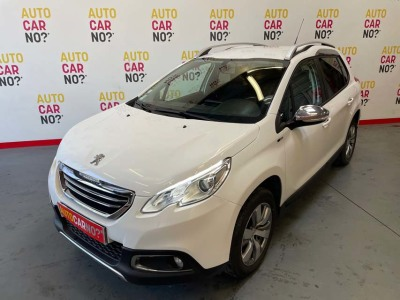 Voiture occasion PEUGEOT 2008 1.6 BLUEHDI 75CH BVM5 STYLE BLANC Diesel Nimes Gard